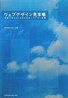 web_book.jpg
